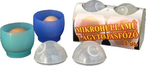 Microwave soft egg cooker